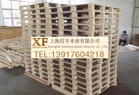 xf-免熏蒸托盘 多层板托盘