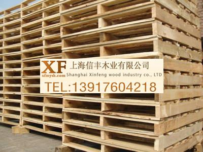 XF-万博体育mantbex网页版登录
