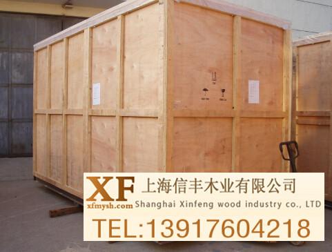 XF-熏蒸bet体育万博 大型设备ios万博下载