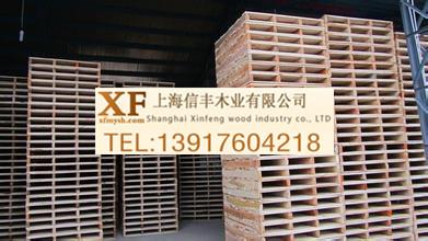 垫木、木制品批发